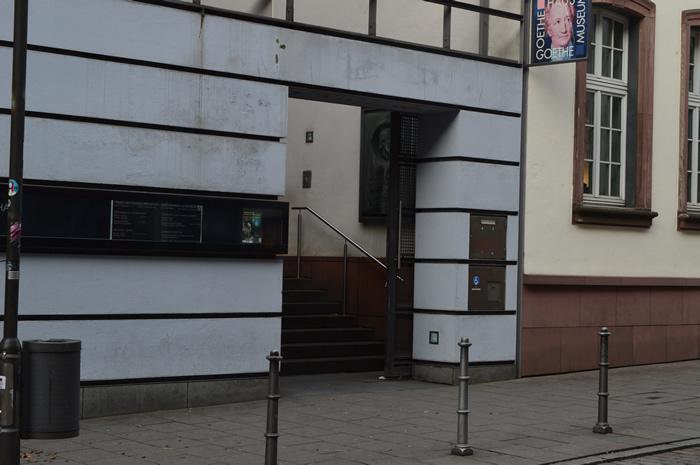 21 December - Hauptwache 2