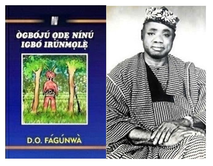 D.O Fagunwa